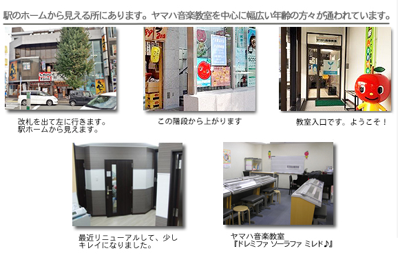 miyamaedaira_1