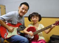 キッズギター(小学生のギター教室)