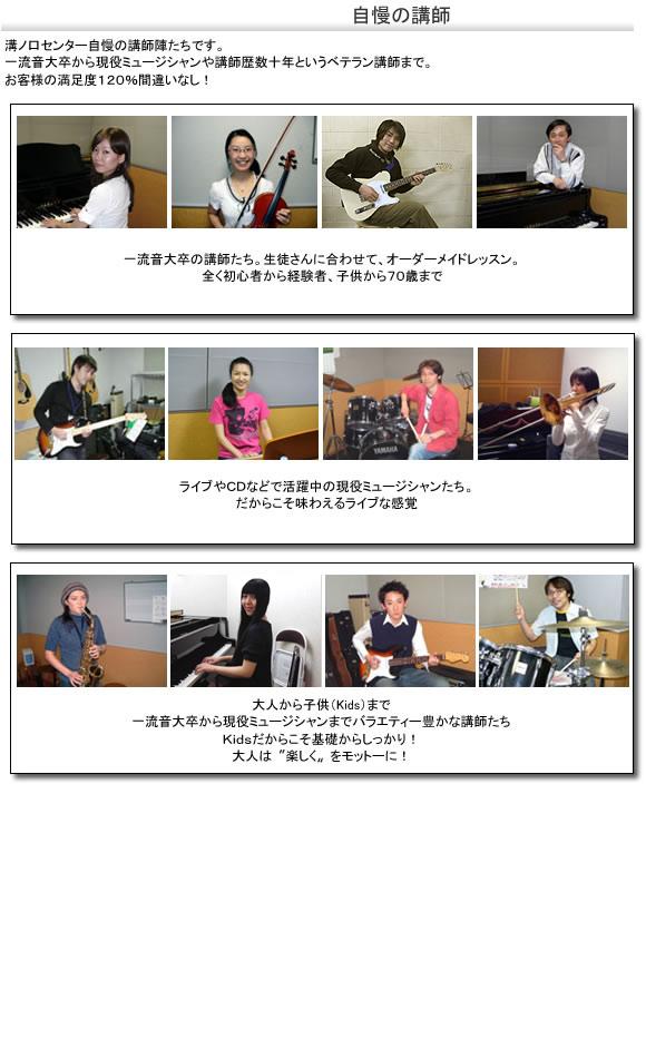 teacher_img1