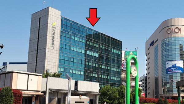 大人から子供まで30コース以上誇る、東急田園都市沿線でNo.1の音楽教室です。