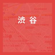 渋谷センター